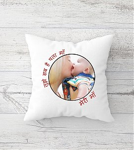 Lovely Mom & Son Cushion